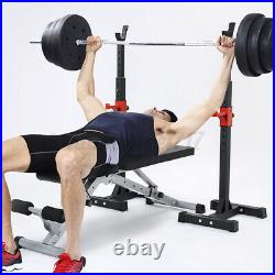 Adjustable Gym Squat Barbell Heavy Duty Power Rack Stand Weight Bench Support