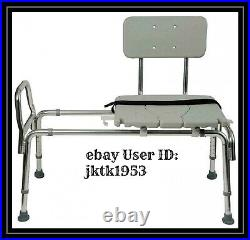 Duro-Med Heavy-Duty Sliding Transfer Bench Shower Chair Cut-out Seat Legs Adjust